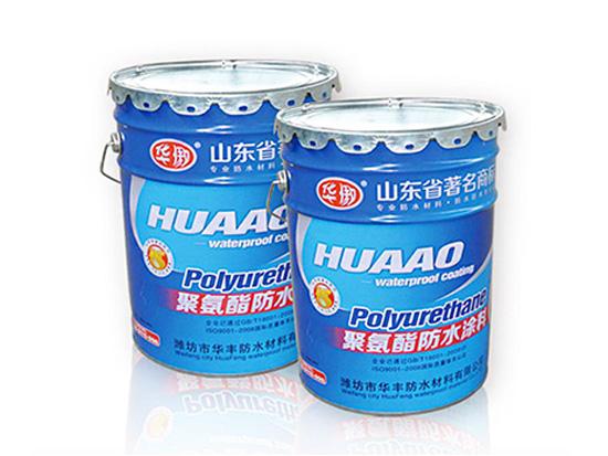 聚氨酯防水涂料(双组份)