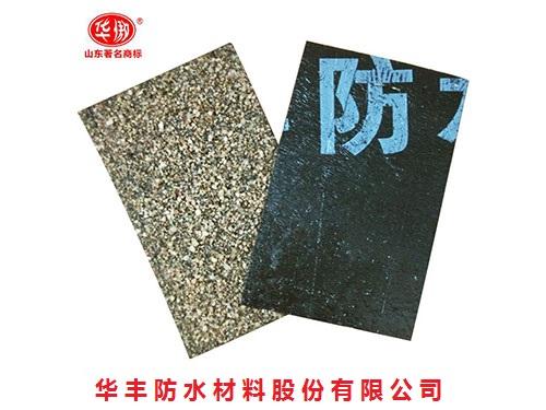 弹性体改性沥青防水卷材4#黄沙