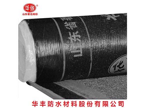弹性体改性沥青防水卷材-3#